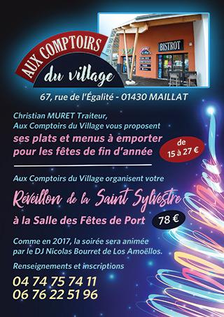Aux comptoirs du village à Maillat